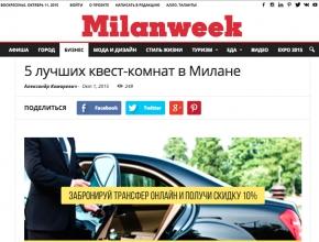 milanweek-ru